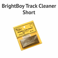 Brightboy Track Cleaner - Short